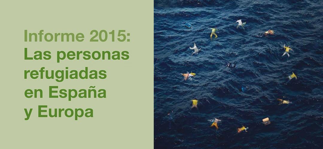 Informe CEAR 2015